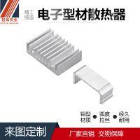 东莞来样定制电子型材散热器铝压铸机械散热器易于抛光