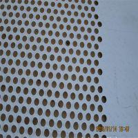 圆孔货架网 防滑踏板 圆孔冲孔网