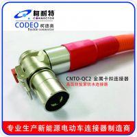 厂家直销物流车锂电池正负极2芯高压互锁连接器 兼容安费诺