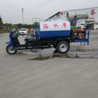 新款多功能洒水车 厂家直销三轮洒水车 环卫经济型洒水车