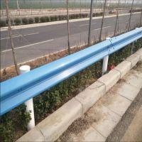 贵州都匀 镀锌防撞双波波形护栏板,厂家直销价格优惠