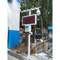 云南、贵州、市 工程施工扬尘污染监测、厂家优惠价