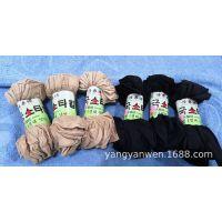 女士夏季天鹅绒不定型短筒直筒丝袜,时尚简约款式,经济实惠耐穿
