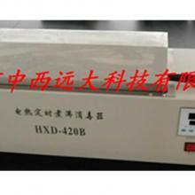 中西 不锈钢材质电热煮沸消毒器 型号:UY26-YXF.D21.420库号:M226606