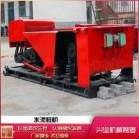 兴业水泥围栏成型机 水泥立柱机 葡萄水泥杆机