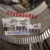 镀铝锌钢板现货市场价格联合钢厂正品
