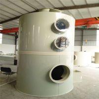 儒硕供应PP喷淋塔 立式卧式不锈钢喷淋塔厂家环保废气处理设备