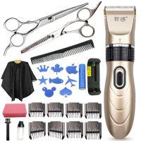 推头发的推子理发工具套装家庭装全套剃光头的电动剃头刀儿童成人