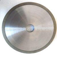 供应高硼硅玻璃管专用超薄切割、玻璃切割片
