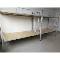 厂家长期供应双层铁床 上下高低床 学生床 现代工厂宿舍铁床