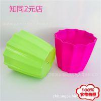 c-10花盆 塑料彩色花形种菜栽花容器 家用花盆 两元店地摊货源