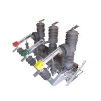 ZW32-12系列户外高压真空断路器