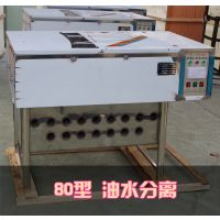80型特加大油水分离油炸锅商用工厂加工用电炸炉机器三相电380v