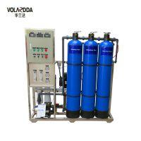 华兰达加工定制贺州富川0.5T标配反渗透直饮水 纯净水设备