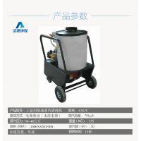 洁德环保蒸汽洗车机加盟价格优势
