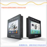 TK8071IP广东威纶触摸屏使用手册?