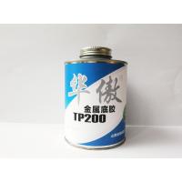 华傲金属底胶TP200