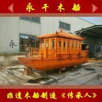 永干画舫船生产厂家/水上观光游船/电动客船