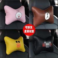 汽车PU卡通头枕车枕靠枕可爱创意车载车用靠垫皮革护颈枕骨头枕