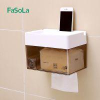 FaSoLa多功能纸巾盒厕所卫生间收纳盒创意手机支架家用卷纸厕纸盒