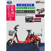 达铃电动车成人脚踏男女双人锂电池电瓶车电动自行车