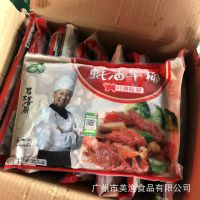 蚝油牛柳 调味牛肉片 冷冻 调理 水煮牛肉 半成品 2斤*10包/件