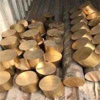 国标磷铜棒 QSn6.5-0.1 QSn6.5-0.4 qsn7-0.2 环保锡磷铜棒 现货批发