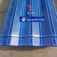 北京盈一专业护栏长期供应优质防风抑尘网