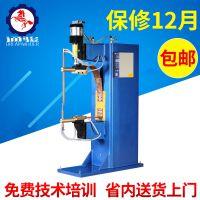 XY轴排焊机 气动网片排焊机 龙门式排焊机