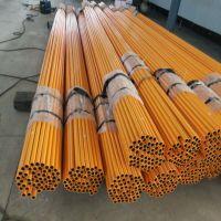 耐候性燃气钢管、32*2.5小口径喷涂管、环氧树脂粉末