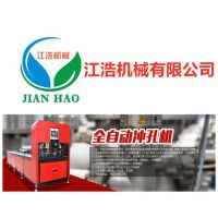 仓储货架-仓储货架自动冲压设备-江浩机械(优质商家)