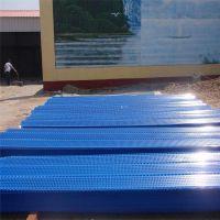 蓝色防尘墙 挡尘网定做 4米长防风网