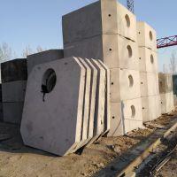 梁山优质水泥化粪池怎么卖 厂家供应检验合格混凝土沉淀池 检查井