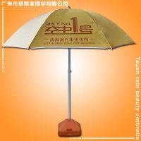 太阳伞 定做-空中一号太阳伞 广告太阳伞 户外太阳伞 太阳伞厂家