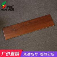 中式木纹条地板砖150x600仿实木纹条砖现代简约卧室瓷砖