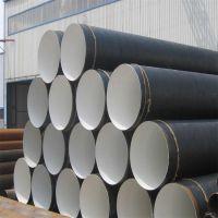 内外热熔环氧树脂防腐钢管 钢套钢直埋保温钢管 3PE防腐钢管天元防腐厂家价格清单