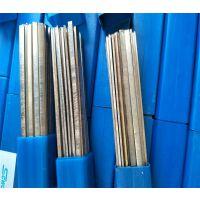 斯米克料L306 L308银钎料65% 72%银焊条 焊片