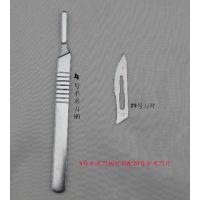 不锈钢兽用切割刀柄(工业使用),手机贴膜
