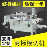 供应KODJ-420平压平模切机 皮革布材料模切