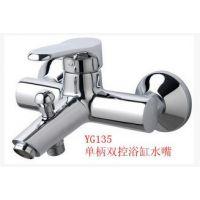 埃美柯YG135三联浴缸龙头混水阀 全铜淋浴龙头(单龙头)