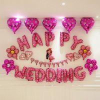 结婚婚房结婚用的气球婚装饰客厅卧室装饰拉花装饰欧式新房布置婚