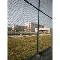 辽宁锦州七人制足球围网 锦州篮球场围栏多少钱 锦州学校球场围网图片