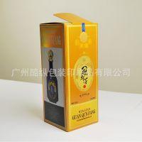广州专业酒盒包装定制 白酒红酒洋酒包装金卡纸盒彩盒手工盒印刷