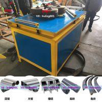 金属型材弯圆机 角钢扁钢钢管-煨弯机/卷圆机/滚圆机