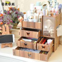 床头柜收纳盒整理杂物盒桌面迷你小物件装东西储物小木盒子