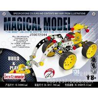儿童益智玩具批发3D立体拼图金属拼装军用铲车130PCS