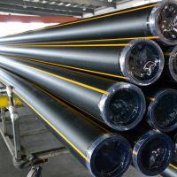 高分子聚乙烯天然气管 天燃气管专用管道