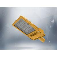 节能免维护LED防爆路灯 东道防爆LED路灯150w价格