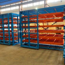 西安管材货架 棒料存放架 伸缩式货架 悬臂左右伸缩 天车适用架