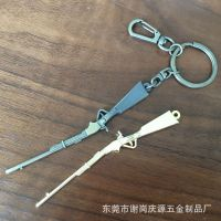 创意活动促销礼品玩具挂件车钥匙链汽车高档l男女钥匙扣小礼